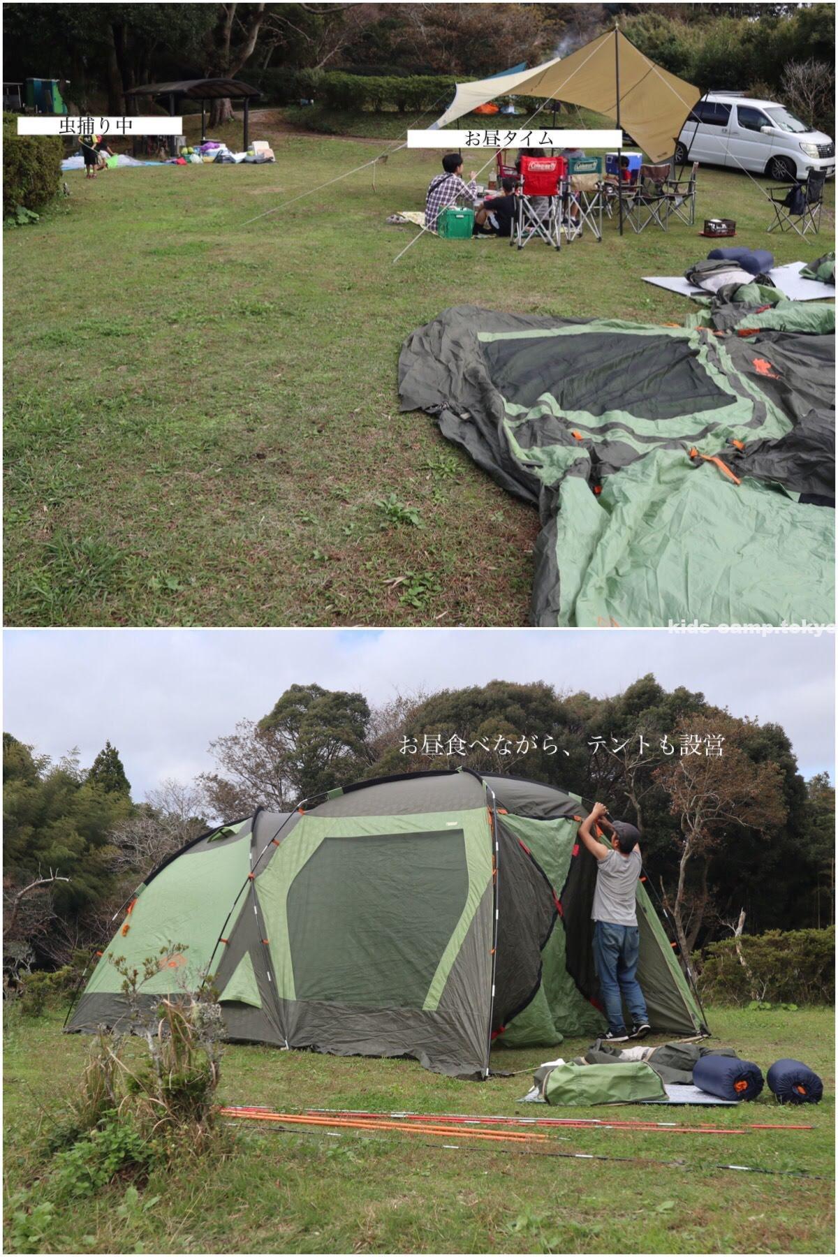 テント ロゴス LOGOS ツールームテント