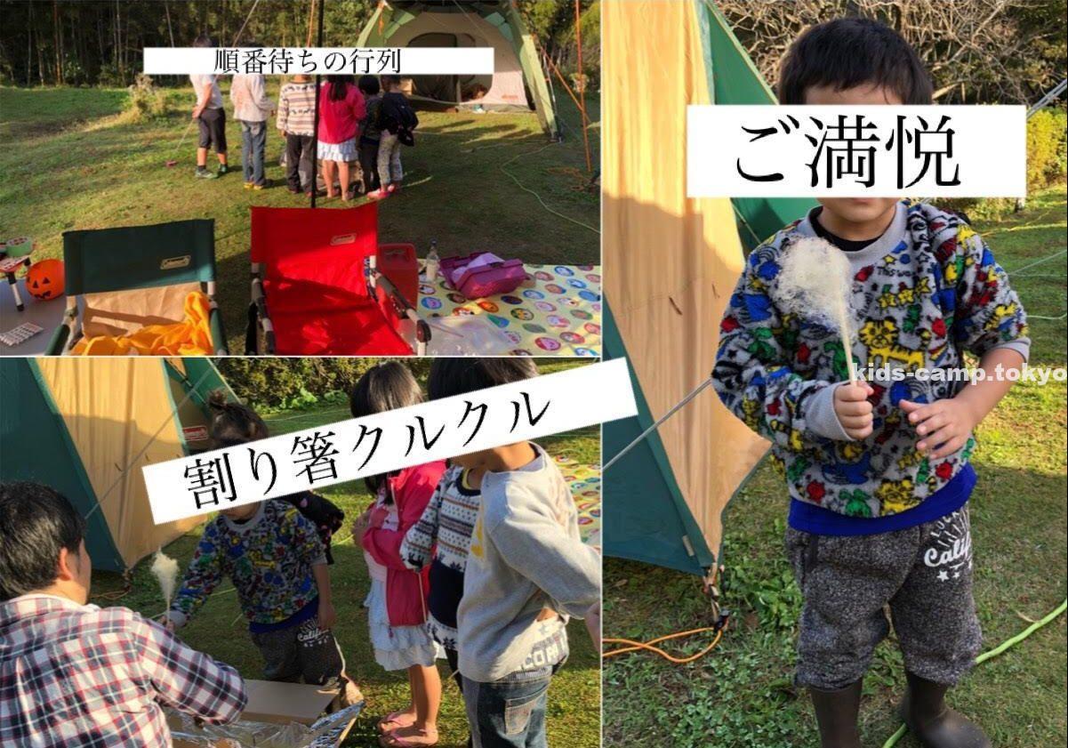 キャンプ 子供 手作り 綿菓子