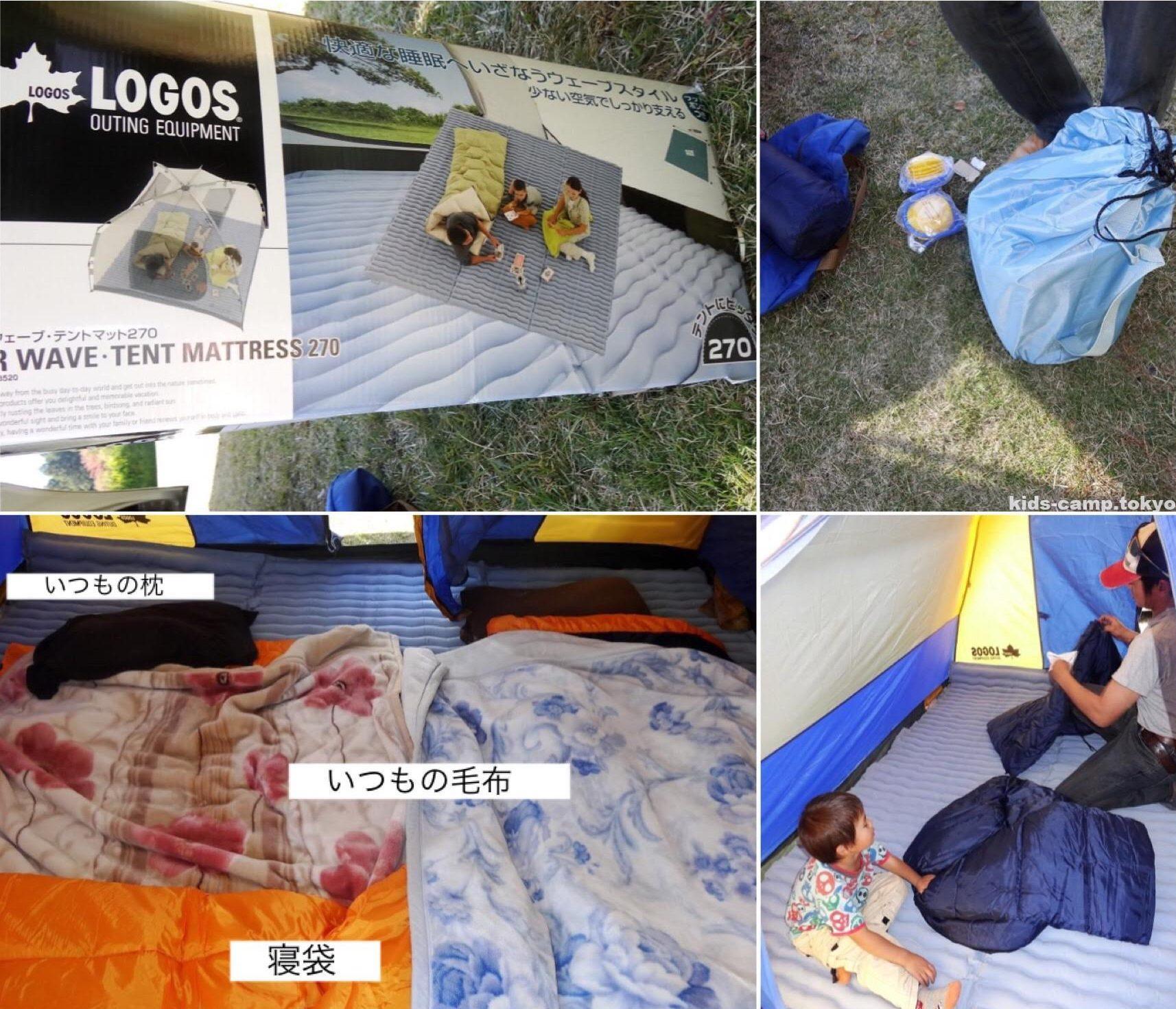 LOGOS エアーウェーブ インナーマット テントの中