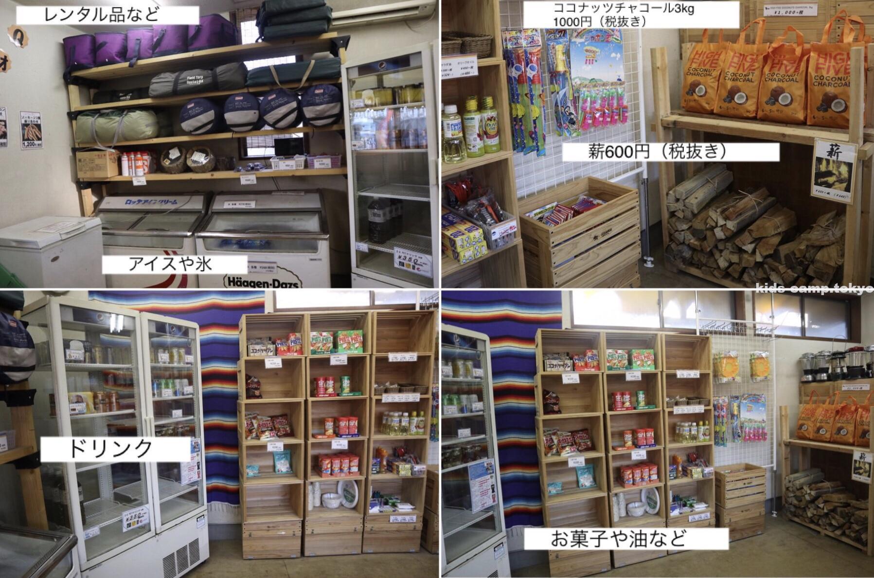 城南島アウトドアセンター 品揃え 店内 画像