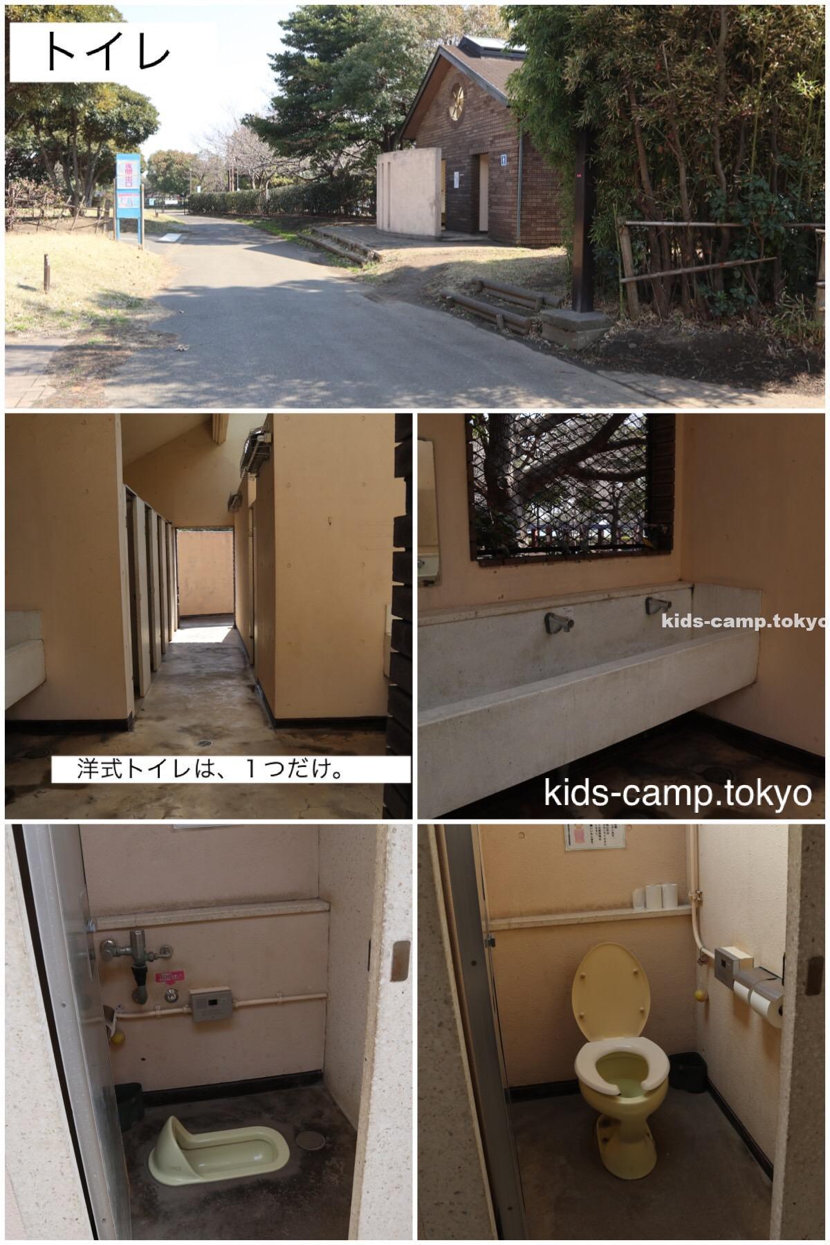 城南島オートキャンプ場 トイレ 画像