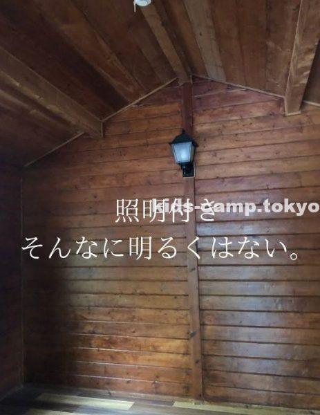 赤城山オートキャンプ場 ツインバンガロー 室内