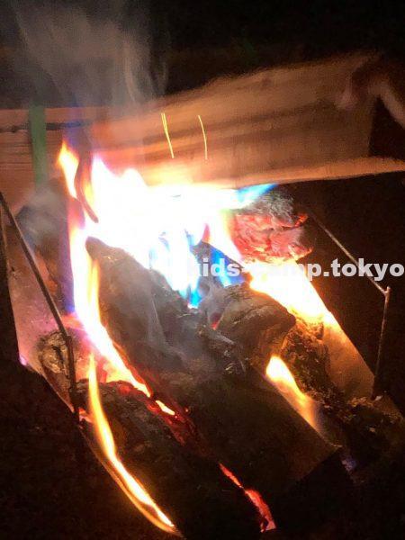 レインボー 七色 焚き火 アートファイアー