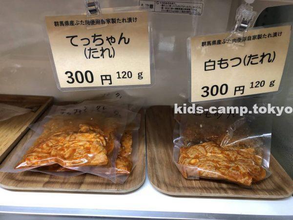 赤城山オートキャンプ場 売店 肉