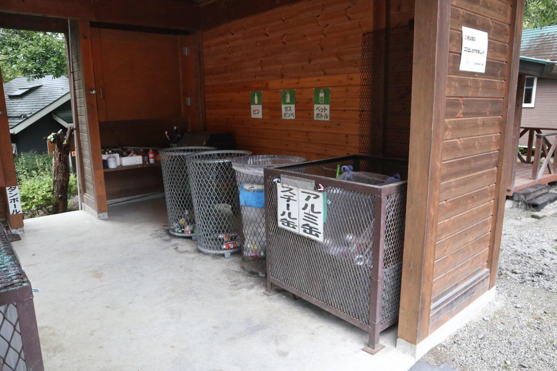 篠沢大滝キャンプ場ゴミ捨て場