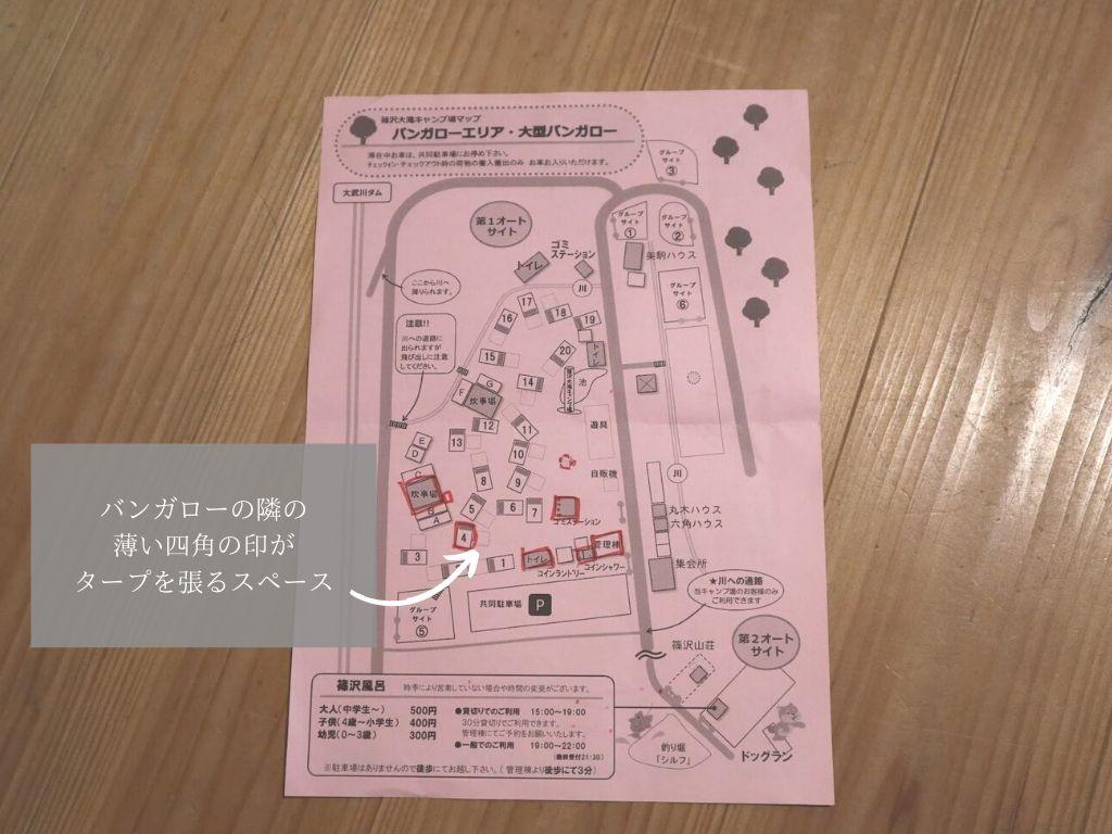 篠沢大滝キャンプ場バンガロー 見取り図